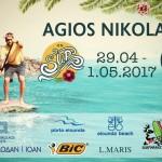 Agios Nikolaos on SUP 2017: To recap ενός πολύ πετυχημένου event