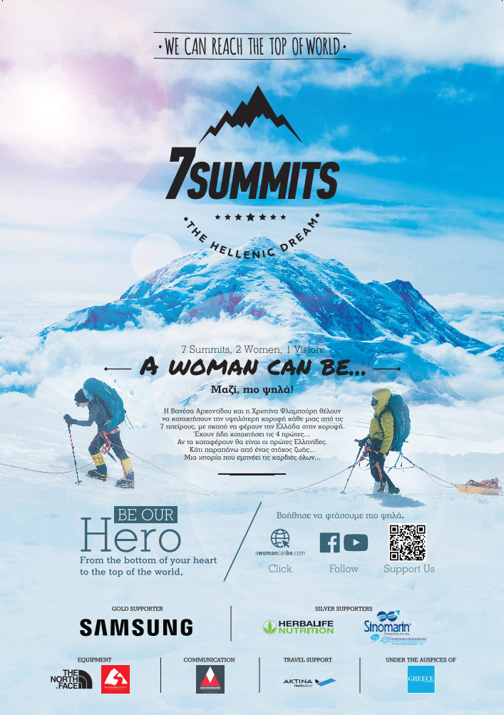 7 summits poster