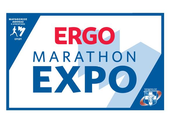 MarathonExpo