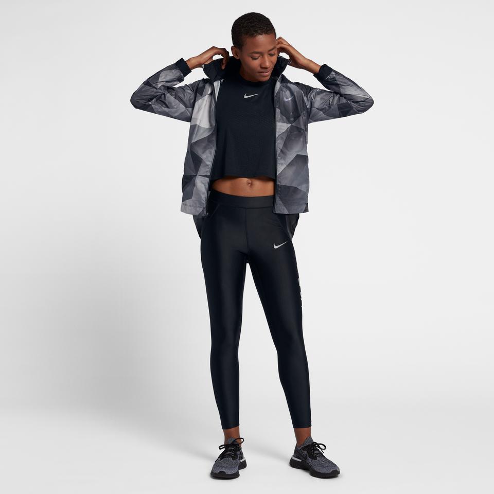 Nike Utility (1)