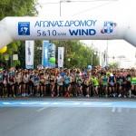 Η WIND Running Team δίνει δυναμικό «παρών» στον 36ο Αυθεντικό Μαραθώνιο της Αθήνας!
